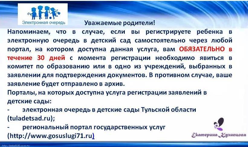 http://dslobanovo.ucoz.com/30dnej.jpg